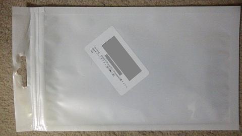Dual SIMアダプターのパッケージ③.JPG