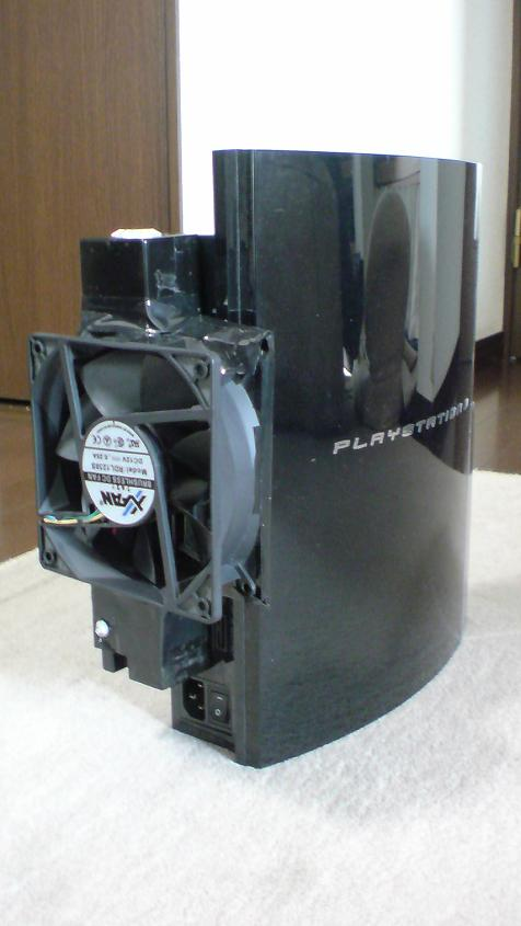 PS3+大型冷却ファン(INTERCOOLER TS for PS3改)①.JPG