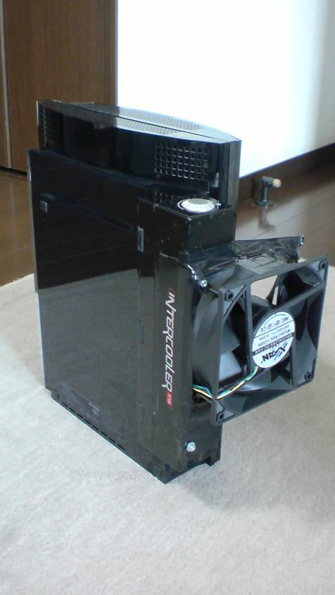 PS3+大型冷却ファン(INTERCOOLER TS for PS3改)③.JPG