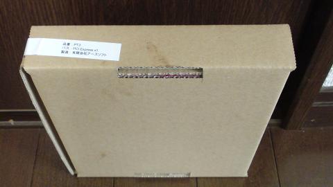 アースソフト PT3 の外箱.JPG