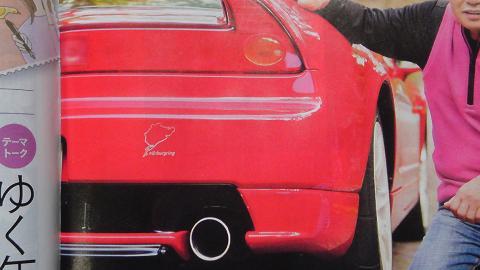 ガンさん(黒澤元治)の愛車は、ホンダ NSX Type R '02 の赤色(ニューフォーミュラレッド)?③.JPG