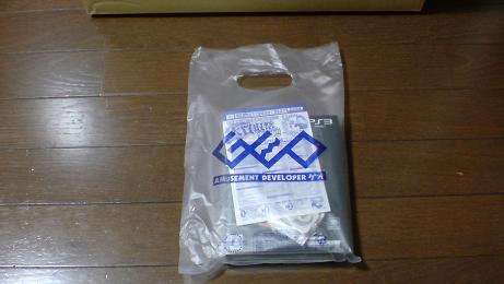 グランツーリスモ5 ゲット!(PS3 GT5)①.JPG