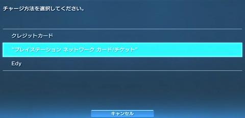 グランツーリスモ5「コンプリートパック」③.JPG