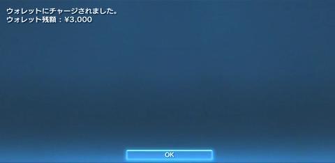 グランツーリスモ5「コンプリートパック」⑥.JPG