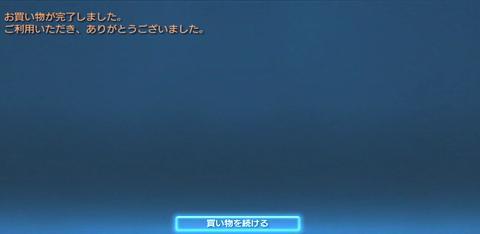 グランツーリスモ5「コンプリートパック」⑨.JPG