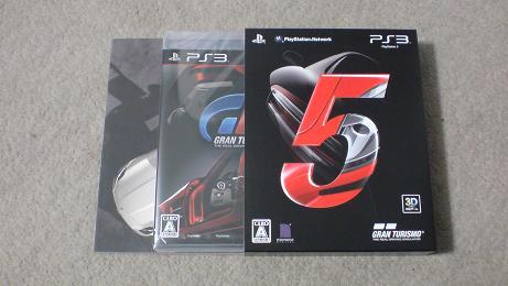 グランツーリスモ5の初回生産版を開封!(PS3 GT5)④.JPG