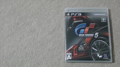 グランツーリスモ5の初回生産版を開封!(PS3 GT5)⑨.JPG