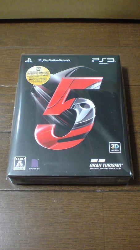 ゲットしたグランツーリスモ5は初回生産版!(PS3 GT5)①.JPG