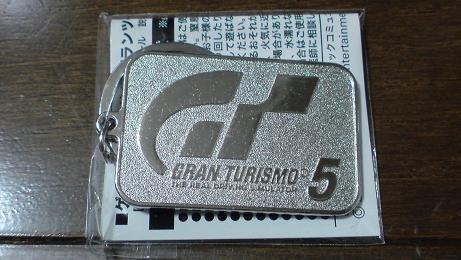 ゲットしたグランツーリスモ5は初回生産版!(PS3 GT5)⑤.JPG