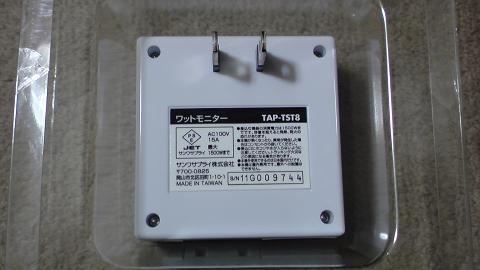 ワットモニター TAP-TST8 (SANWA SUPPLY)⑧.JPG