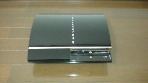 初期型PS3の2号機の正体は!?①.JPG