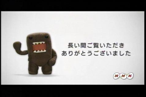地上アナログ放送終了の日(2011年7月24日) 7月24日正午 放送終了前.JPG