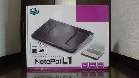 残されたPS3 20GB用に冷却パッドを購入!①.JPG