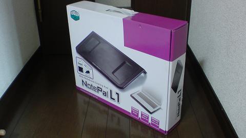残されたPS3 20GB用に冷却パッドを購入!③.JPG
