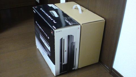 比較!PS3 60GB外箱とPS3アフターサービス専用箱③.JPG