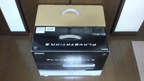比較!PS3 60GB外箱とPS3アフターサービス専用箱④.JPG