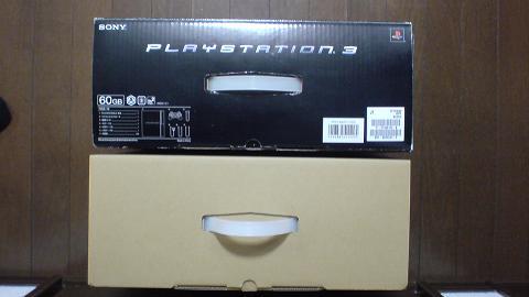 比較!PS3 60GB外箱とPS3アフターサービス専用箱⑥.JPG
