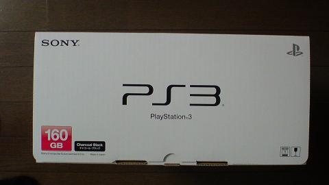 節電の夏、PS3も、ついに節電することにした...①.JPG