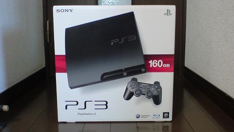 節電の夏、PS3も、ついに節電することにした...②.JPG