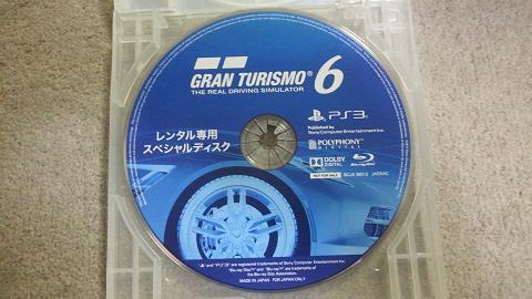 GRAN TURISMO 6 レンタル専用スペシャルディスク.JPG