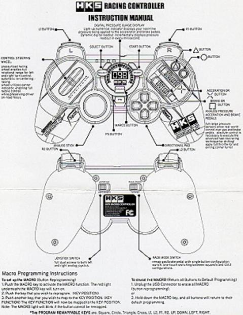HKSレーシングコントローラのマニュアルは....jpg