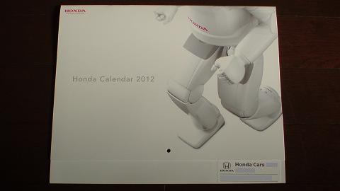 Honda Calendar 2012_③.JPG