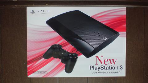 New PlayStation3 250GB(CECH-4000B) のカタログ①.JPG