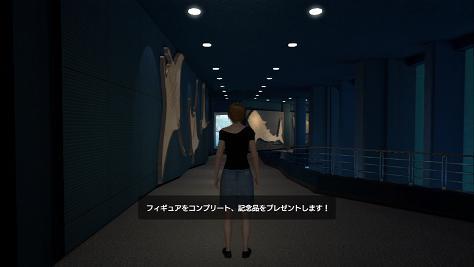 PS Home「かりゆしウェア」ゲット!④.jpg