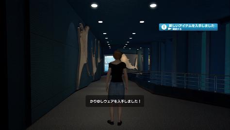 PS Home「かりゆしウェア」ゲット!⑤.JPG