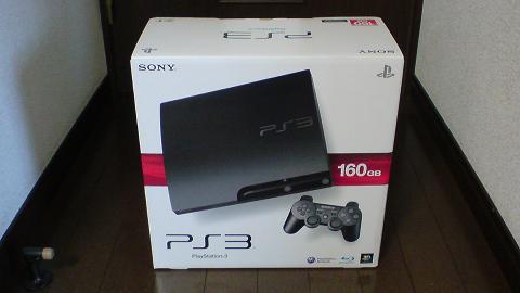 PS3 CECH-3000A の外箱①.JPG