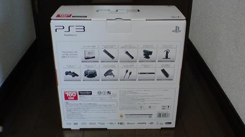 PS3 CECH-3000A の外箱③.JPG