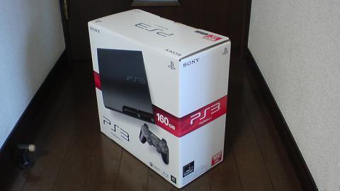 PS3 CECH-3000A の外箱⑦.JPG