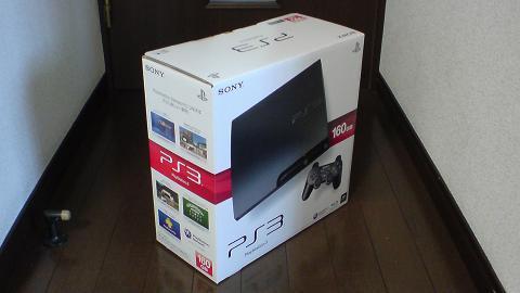 PS3 CECH-3000A の外箱⑧.JPG