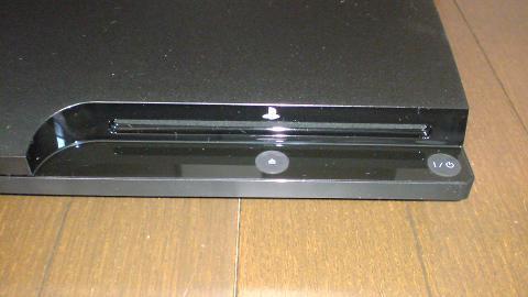 PS3 CECH-3000A の外観⑮.JPG
