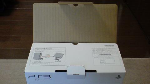 PS3 CECH-3000A の開梱②.JPG