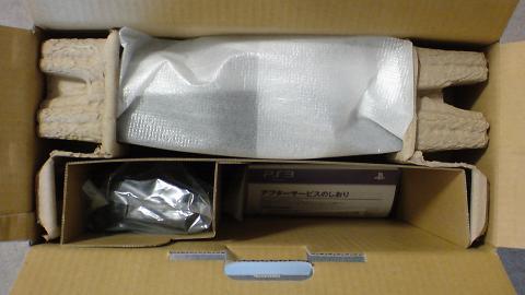 PS3 CECH-3000A の開梱④.JPG