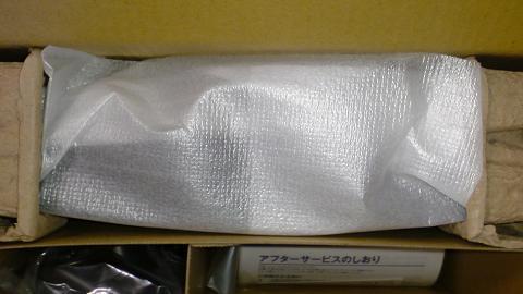 PS3 CECH-3000A の開梱⑦.JPG