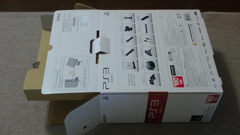 PS3 CECH-3000A の開梱⑨.JPG