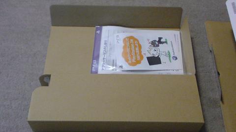 PS3 CECH-3000A の開梱⑩.JPG