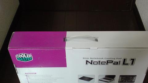 PS3 非対応?クーラーマスター NotePal L1の開梱①.JPG