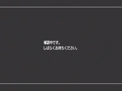 PS3 3号機をSSD換装して起動!④.JPG