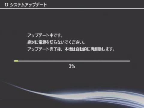 PS3 3号機をSSD換装して起動!⑧.JPG