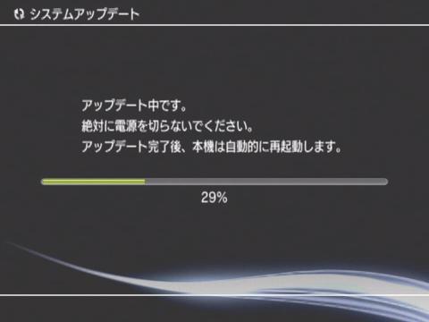 PS3 3号機をSSD換装して起動!⑨.JPG