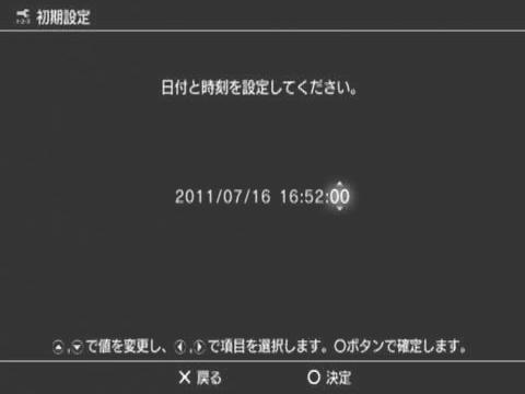 PS3 3号機をSSD換装して起動!⑩.JPG