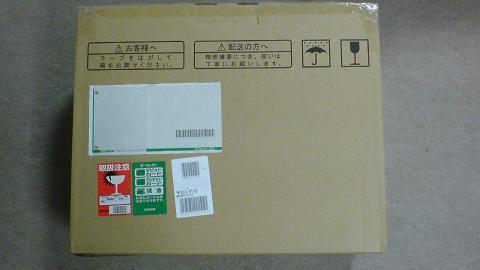 PS3を修理に出す為の、梱包用の箱が届いた!①.JPG