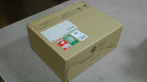 PS3を修理に出す為の、梱包用の箱が届いた!③.JPG