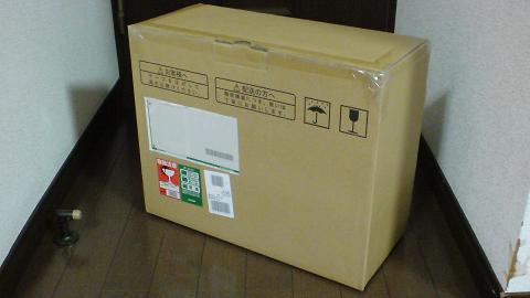 PS3を修理に出す為の、梱包用の箱が届いた!⑤.JPG