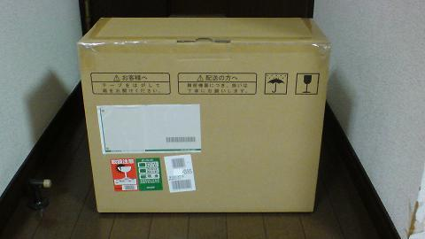 PS3を修理に出す為の、梱包用の箱が届いた!⑥.JPG