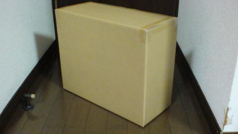 PS3を修理に出す為の、梱包用の箱が届いた!⑨.JPG