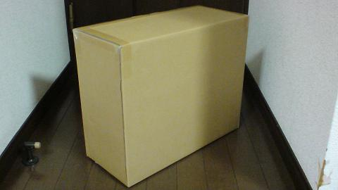 PS3を修理に出す為の、梱包用の箱が届いた!⑩.JPG